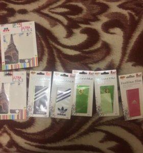 Плёнки (наклейки) 2в1 iPhone 5, 5/s и SE