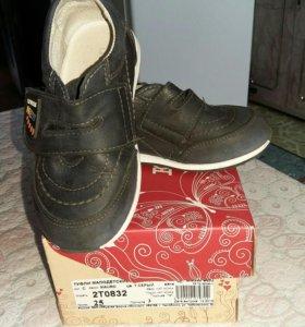 Туфли,кросовки