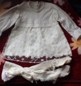 Нарядное платье и колготки