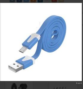 USB кабель iPhone 5/5S/5C/6/6Plus/6S/7 IPad4
