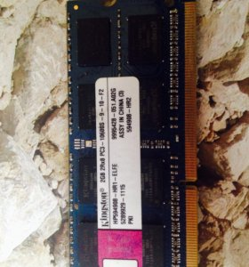 DDR3 Kingston 2gb.