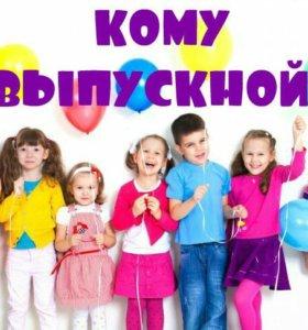 Выпускной в детском саду в школе