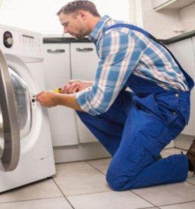Ремонт стиральных машин,водогреек