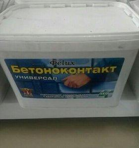 Бетоноконтакт феlux