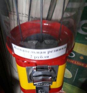 Автомат для жувачек