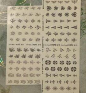 Водяные наклейки на ногти