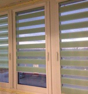 Рулонные шторы вертикальные горизонтальные жалюзи