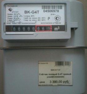 Счетчик газовый G-4T ПРАВЫЙ