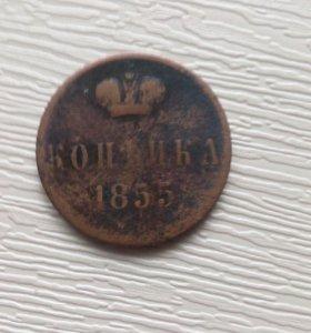 Монета (торг)