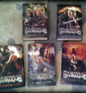 Серия книг Марии Семёновой