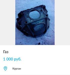 Корзина ГАЗ