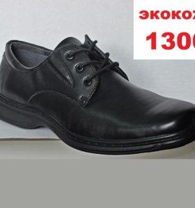 Весение ботинки были 1300, сейчас-1000!!!