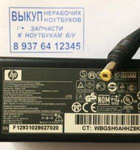 Зарядное устройство HP(orig)