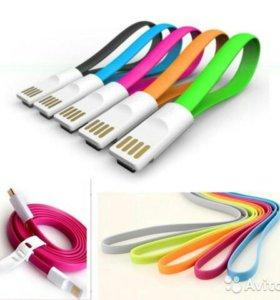Короткий Micro usb кабель для Power bank