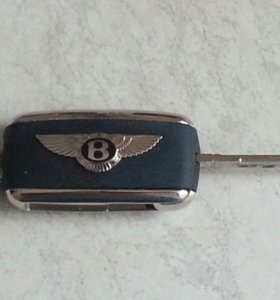 Ключ от Бэнтли