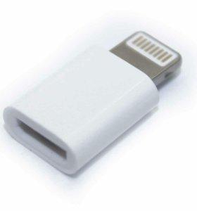 Переходник MicroUSB -> Apple iPhone 5
