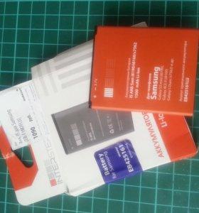 Батарея для Samsung S3 mini, ACE II, S Duos