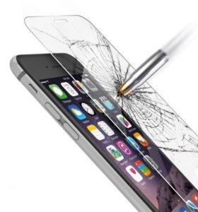 В наличии  защитные стекла iPhone 4,5,6,7 и plus