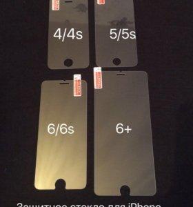 Защитное стекло для iPhone 4/5/6/6s,6+