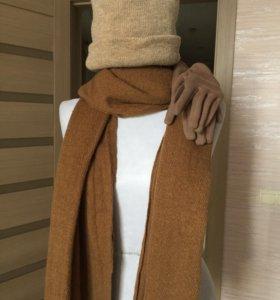 Шарф, шапка, перчатки