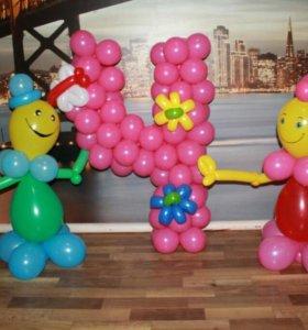 Изделия из воздушных шаров