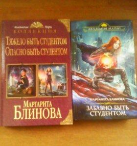 Книги фэнтези