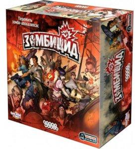 Зомбицид - Zombicide - Настольная игра