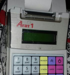 Кассовый апарат АГАТ 1