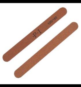 Пилка для нарощенных ногтей