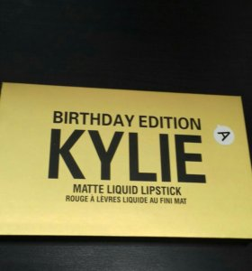 Жидкая губная помада Kylie Birthday edition