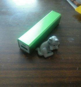 POWERBANK USB