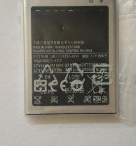 АКБ Samsung I9100/I9103