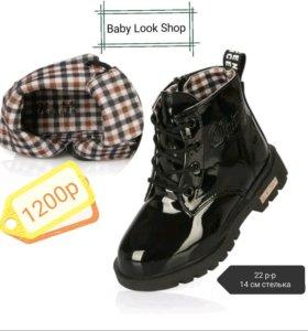 Лаковые ботинки 22 р-р