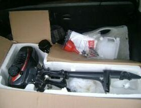 Лодочный мотор Ханкай 3,5