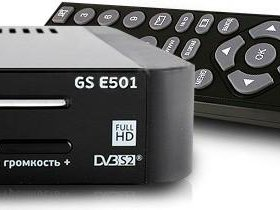 Ресивер GS 501