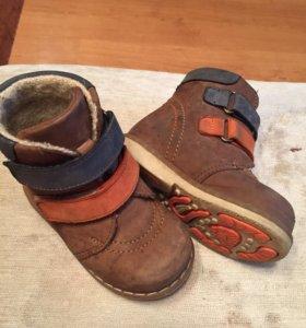 Ортопедические ботинки 22 размер
