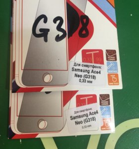 защитно стекло g318