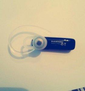 Bluetooth гарнитура блютуз