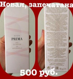 Туалетная вода Prima Avon