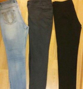 брюки джинсы и дудочки