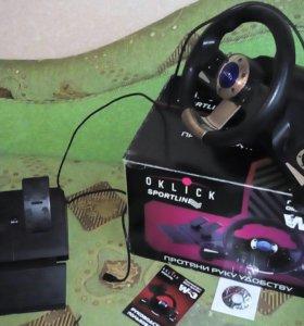 Гоночный руль Oklick Sportline