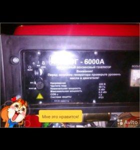 Генератор бензиновый 6,6 киловат
