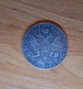 Продам серебряную монету 1794 года.