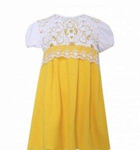 Платье 2-3,5 года