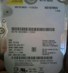Переносной жёсткий диск на 1 теробайт