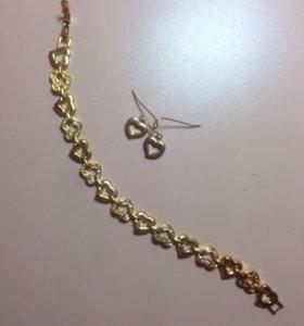 Набор: браслет и серёжки