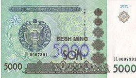 5000 тысяч сум