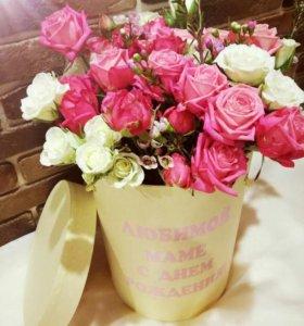 Доставка цветов для любого мероприятия!