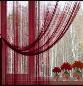 📌нитяные шторы  в ассортименте