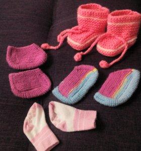 Носочки,пинетки,варежки